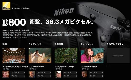 Nikon_d800_photographeradb_2
