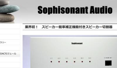 Sofisonant01_1_3